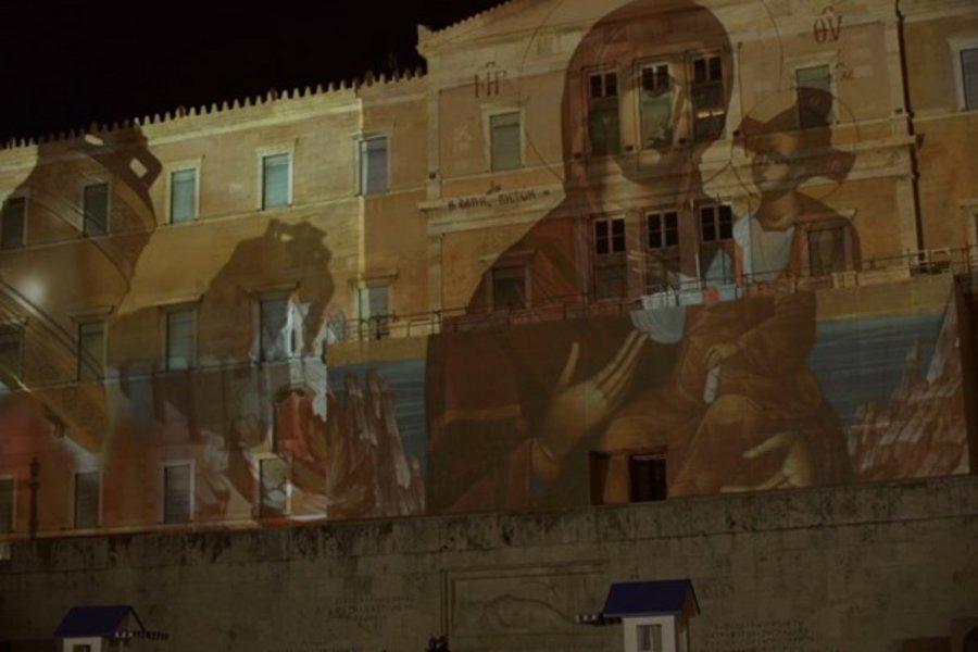 Ρίγη συγκίνησης από το βίντεο του ΓΕΕΘΑ στην πρόσοψη της Βουλής