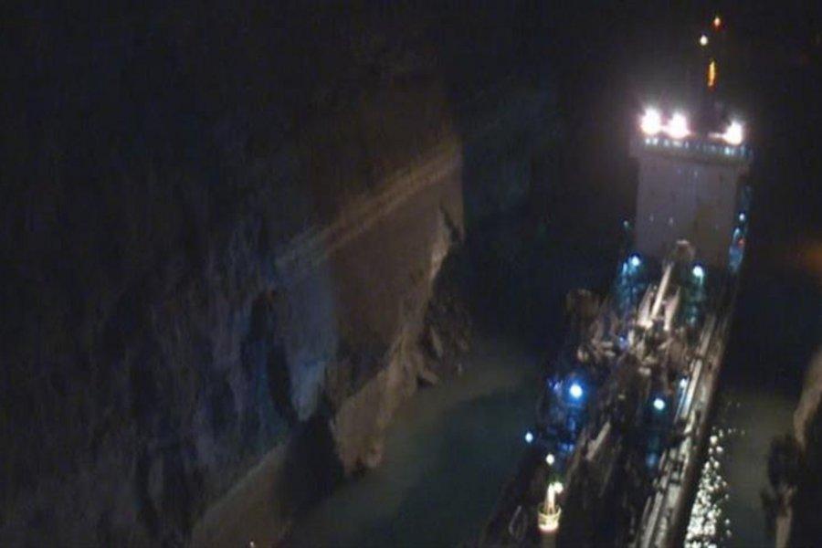 Διώρυγα Κορίνθου: «Κόλλησε» πλοίο μετά από κατολίσθηση - ΦΩΤΟ - ΒΙΝΤΕΟ