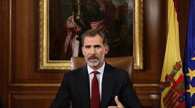 Ισπανία: Σε καραντίνα ο βασιλιάς Φελίπε, μετά από επαφή με κρούσμα κορωνοϊού