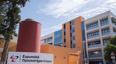 Ο ρόλος του Επαγγελματικού Προσανατολισμού στην μετά-Covid-19 εποχή από το Ευρωπαϊκό Πανεπιστήμιο Κύπρου