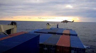 Τι συνέβη με τη νηοψία σε τουρκικό πλοίο - Διευκρινίσεις από την επιχείρηση «Ειρήνη»