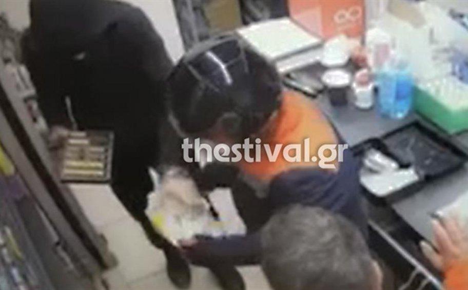 Βίντεο-ντοκουμέντο: Ένοπλη ληστεία σε πρατήριο υγρών καυσίμων στα Διαβατά