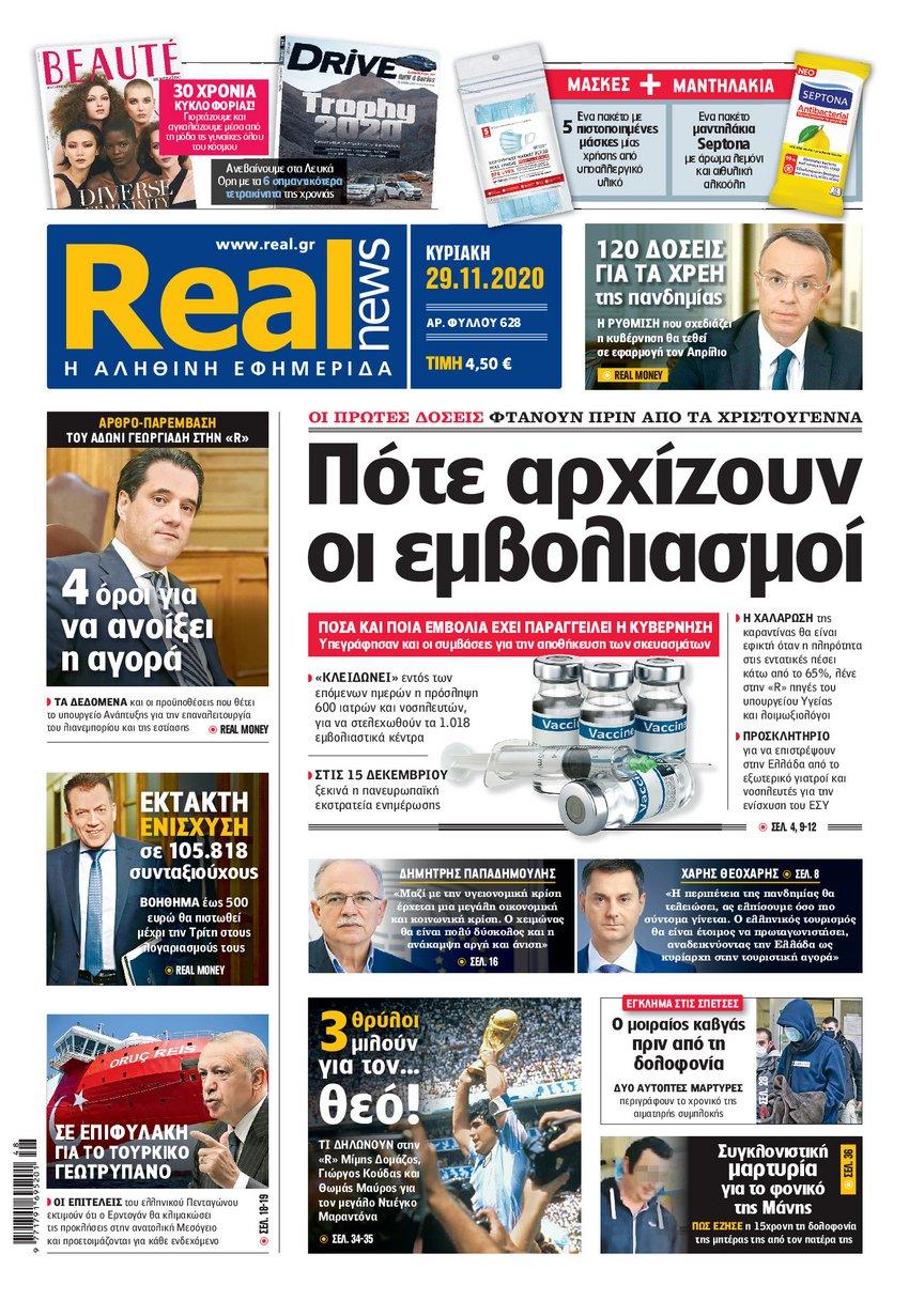 Realnews 29/11/2020