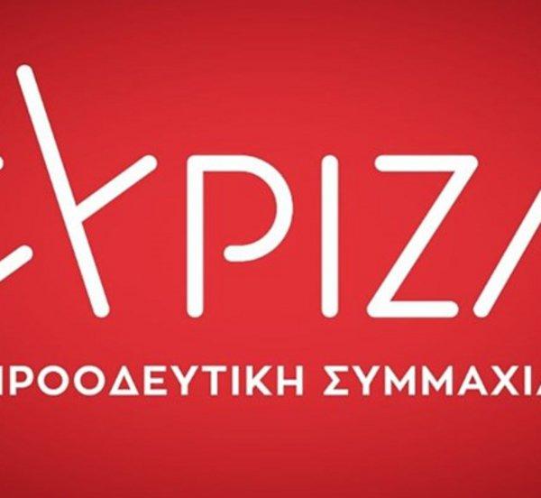 ΣΥΡΙΖΑ: O κ. Μητσοτάκης να ακολουθήσει το Συμβούλιο της Ευρώπης για άρση της πατέντας στα εμβόλια