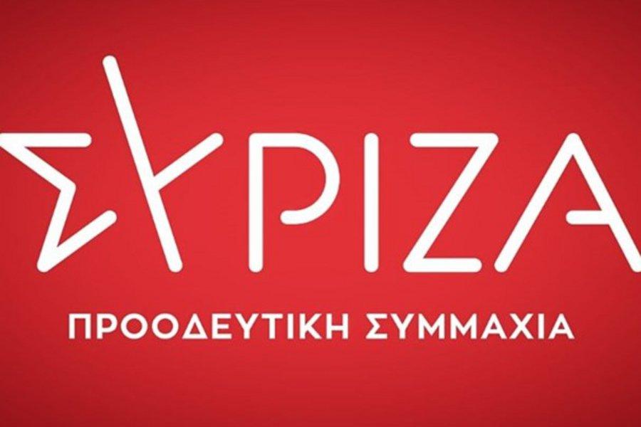 ΣΥΡΙΖΑ: Η ΝΔ ψήφισε την καταστροφή της ζωής των εργαζομένων - Ψήφισαμε μόνο ενσωμάτωση διεθνών συμβάσεων και οδηγίας ΕΕ