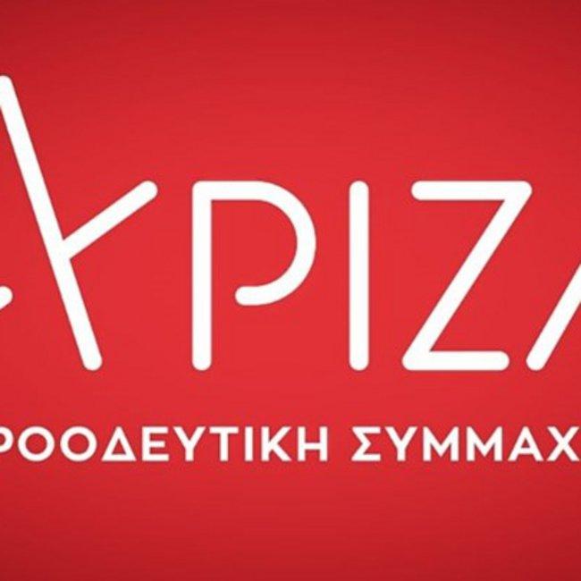 ΣΥΡΙΖΑ για τη βόλτα Μητσοτάκη στην Πάρνηθα: Όσα τηλέφωνα και να πάρει στα κανάλια η είδηση ότι έσπασε την καραντίνα δεν κρύβεται
