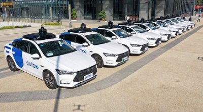 Ξεχάστε τα ταξί όπως τα ξέρατε: Η Κίνα δείχνει τον δρόμο με ρομπότ - ΒΙΝΤΕΟ