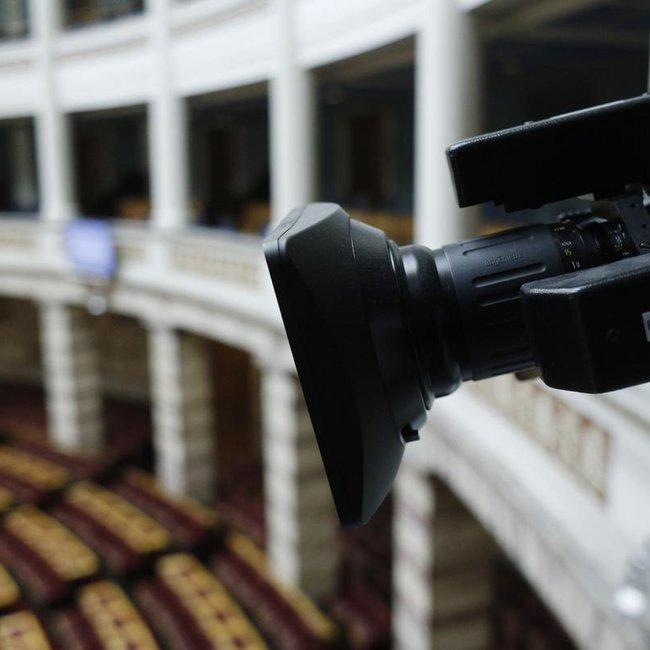Ένταση στη Βουλή για το φοιτητικό συλλαλητήριο - Κικίλιας: Απευθύνω έκκληση, είναι επιβαρυμένη η κατάσταση στην Αττική