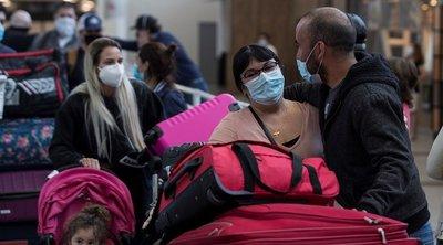 Χιλή-κορωνοϊός: Ο υψηλότερος αριθμός κρουσμάτων από τον Ιούνιο