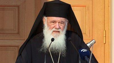 Ο Αρχιεπίσκοπος Ιερώνυμος στην ημερίδα «Νεότερες εξελίξεις στην έρευνα για την Ελληνική Επανάσταση του 1821»