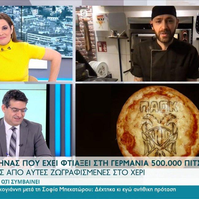 Ο Ελληνας «μάγος» της πίτσας - Ανοίγει ζύμη στον αέρα με κλειστά μάτια - ΒΙΝΤΕΟ