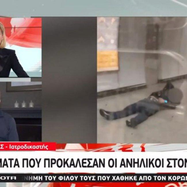 Ιατροδικαστής για την επίθεση στον σταθμάρχη του μετρό: Θα μπορούσε να μείνει ανάπηρος ή να κινδυνεύσει η ζωή του - ΒΙΝΤΕΟ