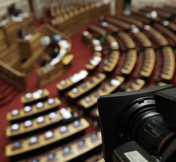Βουλή: Την Πέμπτη στην αρμόδια επιτροπή το ν/σ για απογραφή του 2021 και επείγουσες δημοσιονομικές-φορολογικές ρυθμίσεις