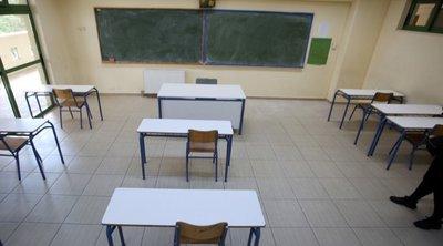 Εισήγηση λοιμωξιολόγων: Άνοιγμα Γυμνασίων και Λυκείων την 1η Φεβρουαρίου