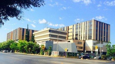 ΠΑΜΑΚ: Έκκληση στους φοιτητές να εμβολιαστούν απευθύνει ο πρύτανης του Πανεπιστημίου