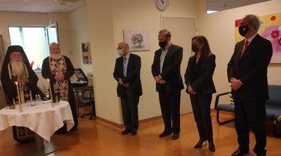 Εγκαίνια Πανεπιστημιακής Ψυχιατρικής Κλινικής στο Νοσοκομείο «Οι Άγιοι Ανάργυροι»