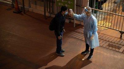 Κορωνοϊός: Σε lockdown για πρώτη φορά χιλιάδες κάτοικοι του Χονγκ Κονγκ