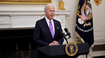 ΗΠΑ: Συνολική αναθεώρηση της αμερικανικής πολιτικής στην Μέση Ανατολή ανακοίνωσε η κυβέρνηση Μπάιντεν