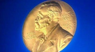 Νορβηγία: Η φετινή τελετή απονομής του Νόμπελ Ειρήνης θα πραγματοποιηθεί με φυσική παρουσία των βραβευθέντων