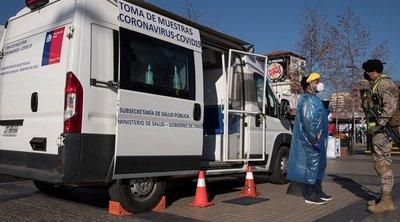 Χιλή-κορωνοϊός: Πάνω από 7.900 κρούσματα, 133 θάνατοι
