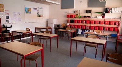 Κλειστά προσωρινά τα Ειδικά Σχολεία Πειραιά λόγω καύσωνα