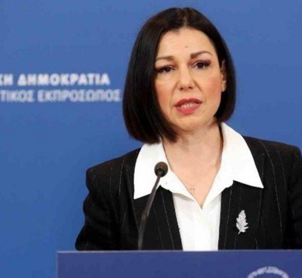 Αριστοτελία Πελώνη: Δυστυχώς ο ΣΥΡΙΖΑ ήταν και παραμένει μια φωνή μιζέριας
