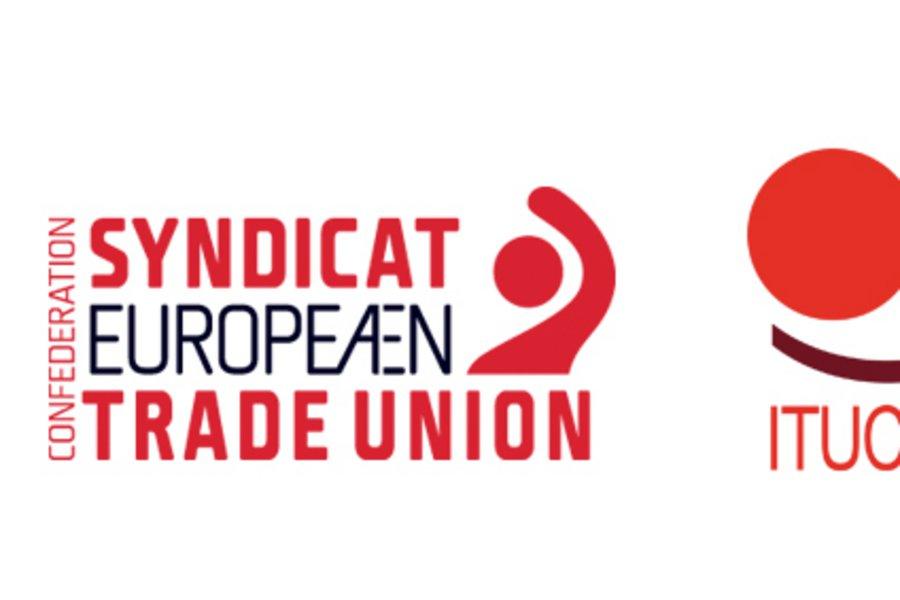 Η Κομισιόν θα παρουσιάσει την οδηγία για τη διαφάνεια των αμοιβών στις 4 Μαρτίου, λέει η Eυρωπαϊκή Συνομοσπονδία Εργατικών Συνδικάτων