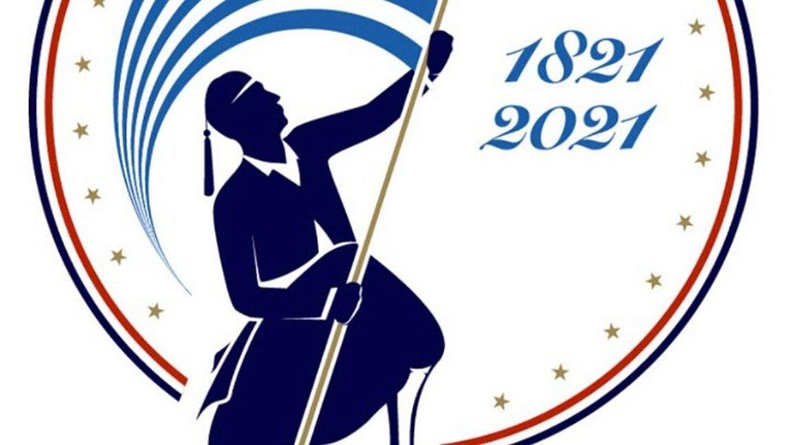 Παρουσίαση της επίσημης ιστοσελίδας για τα 200 χρόνια από την Επανάσταση  του 1821 από την Αρχιεπισκοπή Αμερικής   ενότητες, κόσμος   Real.gr