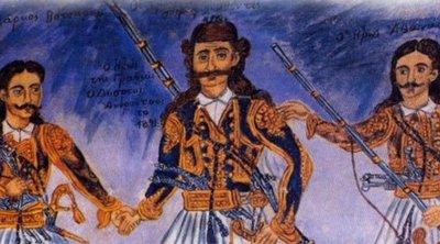 Λιγότερο γνωστές επαναστατικές κινήσεις στη Μακεδονία που προσέφεραν στον αγώνα το 1821