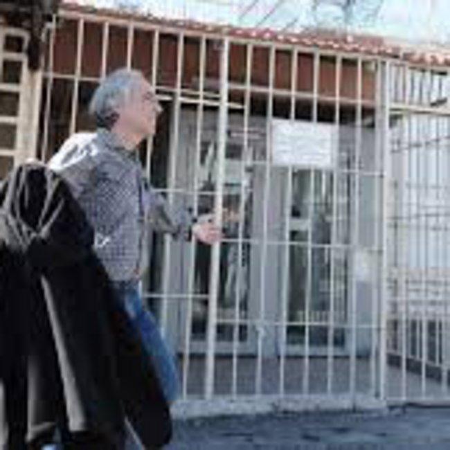 Συγγενείς θυμάτων τρομοκρατίας για Κουφοντίνα: Να διακόψει την απεργία πείνας και να βρει το δίκιο του στη δικαιοσύνη