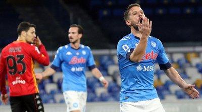 Η Νάπολι εύκολα 2-0 την Μπενεβέντο - Αποτελέσματα, σκόρερ και βαθμολογία της 24ης αγωνιστικής της Serie A