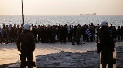 Θεσσαλονίκη: Συγκέντρωση διαμαρτυρίας στον Λευκό Πύργο για τους περιορισμούς λόγω κορωνοϊού
