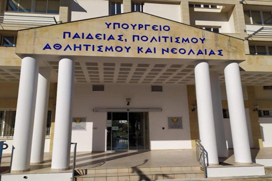 Κύπρος: Υποχρεωτική προσκόμιση αρνητικού rapid test για όλους τους μαθητές Μέσης Εκπαίδευσης που επιστρέφουν στα σχολεία