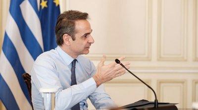 Με απόφαση του πρωθυπουργού συγκροτείται η Εθνική Επιτροπή Βιοηθικής και Τεχνοηθικής