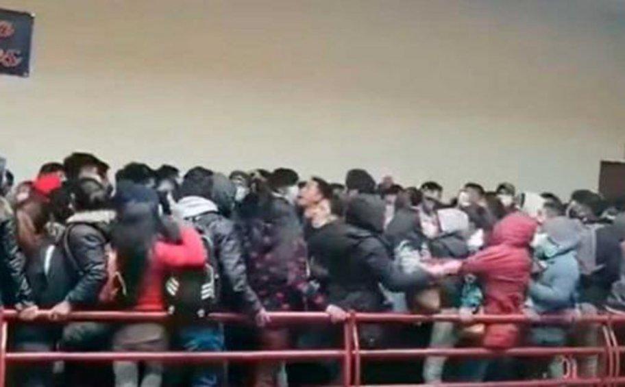 Βολιβία: Τουλάχιστον 5 φοιτητές σκοτώθηκαν όταν υποχώρησαν κάγκελα στον τέταρτο όροφο πανεπιστημίου - ΒΙΝΤΕΟ