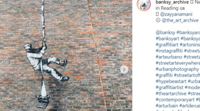 Καμβάς για τον Banksy ο τοίχος της φυλακής του Ρέντινγκ;