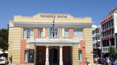 Στην 3η χαμηλότερη θέση στον κίνδυνο φτώχειας η Κρήτη - Τα πρώτα στοιχεία του Παρατηρητηρίου Κοινωνικής Ένταξης