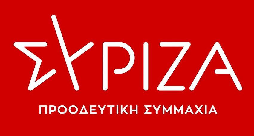 ΣΥΡΙΖΑ: Η χθεσινή δήλωση Δρίτσα ήταν ατυχής