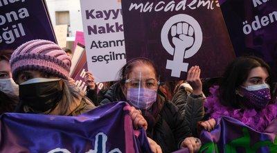 Τουρκία: Διαδηλωτές στην Κωνσταντινούπολη καταγγέλλουν τη βία σε βάρος των γυναικών