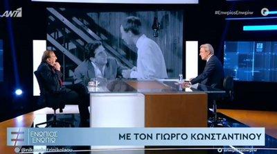 Κωνσταντίνου: Η θρυλική σκηνή με το προφιτερόλ και το παρασκήνιο - BINTEO