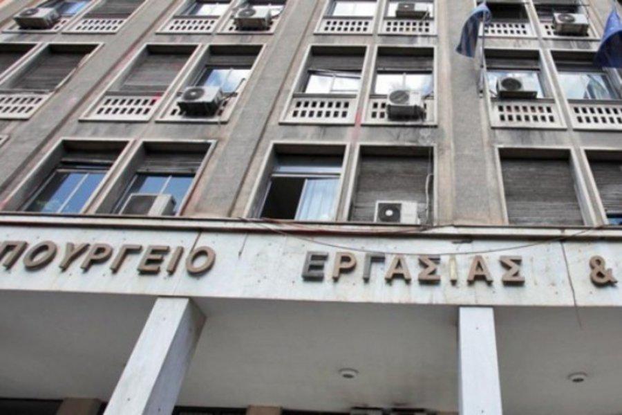 Υπουργείο Εργασίας: Διευκρινίσεις για τα μέτρα στήριξης για τους εργαζόμενους και επιχειρήσεις στον τουρισμό