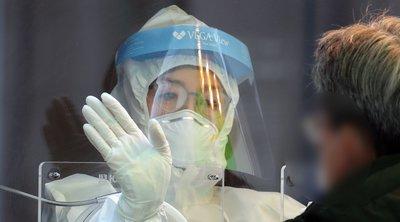 Νότια Κορέα-κορωνοϊός: Ξεπέρασαν τους 2.700 οι θάνατοι, τα κρούσματα πλησιάζουν τα 350.000