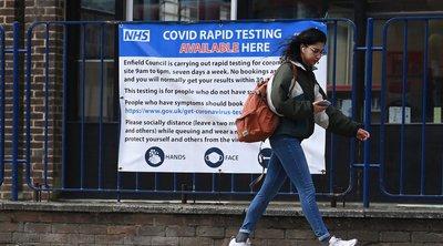 Βρετανία-έρευνα: Περισσότεροι από 2 εκατ. άνθρωποι μπορεί να υπέφεραν από μακρά COVID-19