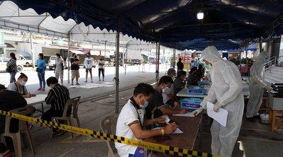 Ταϊλάνδη-κορωνοϊός: Αριθμό ρεκόρ 967 νέων κρουσμάτων κατέγραψε το προηγούμενο 24ωρο η χώρα