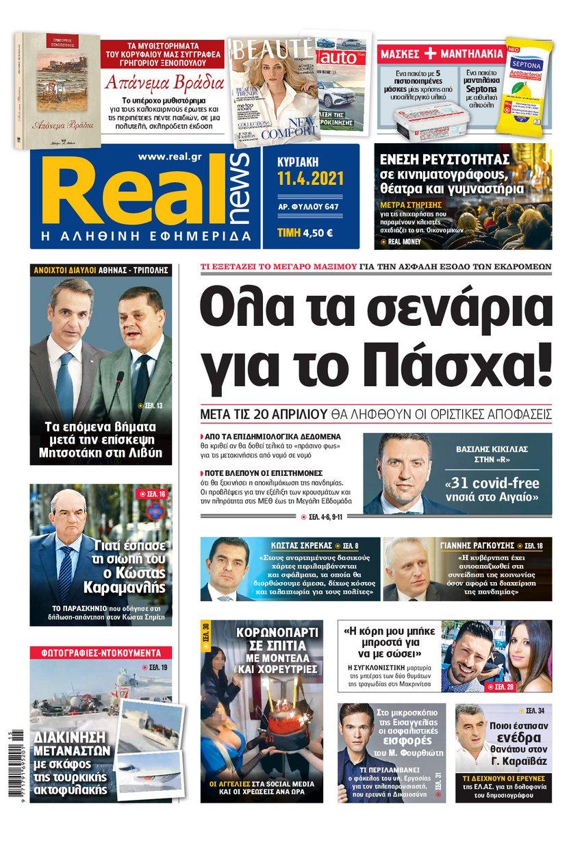 Realnews 11/4/2021