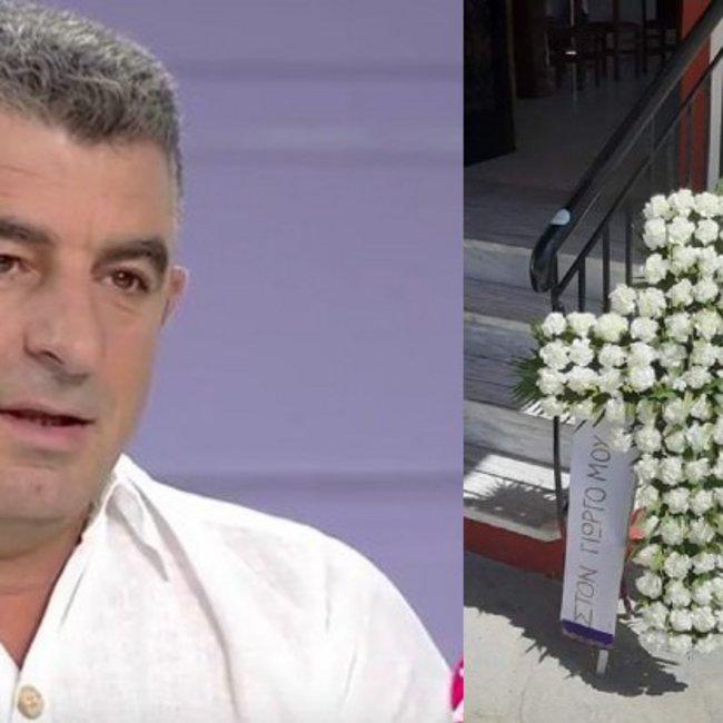 Δύσκολες στιγμές στην κηδεία του Γιώργου Καραϊβάζ στη Δράμα - Δείτε βίντεο και φωτογραφίες
