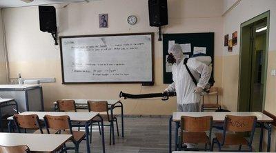 Έτοιμα τα σχολεία του δήμου Θεσσαλονίκης για την επιστροφή των μαθητών