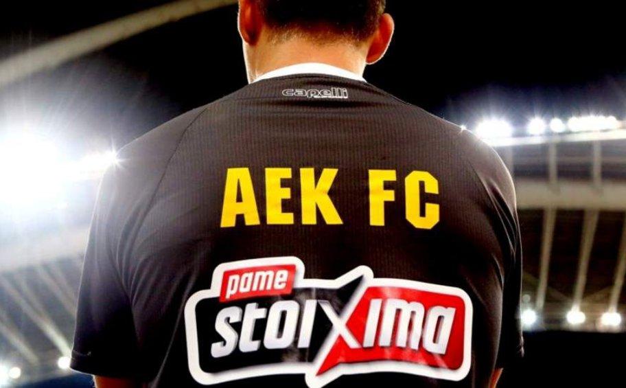 «Κοντά σε συμφωνία με προπονητή του εκατομμυρίου η ΑΕΚ»