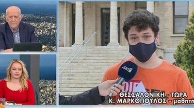 Ο μαθητής που πέρασε στο Yale: θέλω να γυρίσω στην Ελλάδα - ΒΙΝΤΕΟ