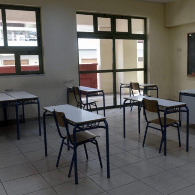 Ρέθυμνο: Μήνυση σε διευθυντή λυκείου από γονείς γιατί δεν επιτρέπεται στους μαθητές που δεν κάνουν self test να παρακολουθήσουν μαθήματα